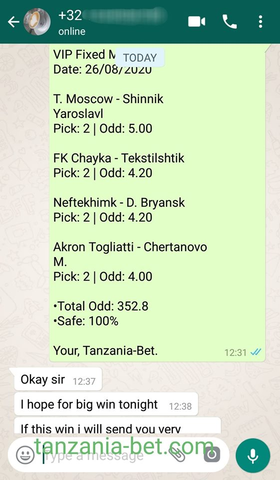 Fixed Match Bet Single
